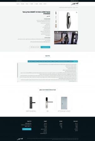 אתר שריונית טכנולוגיות - גאו מדיה