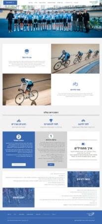 template-velodrome-3