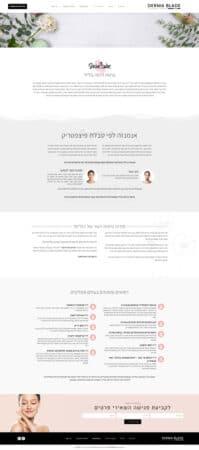 derma-blade-page3